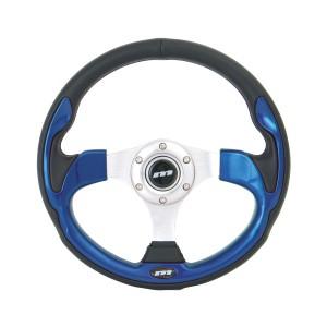 Mountney Sport Mini Steering Wheel - Blue Inset