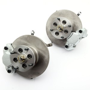 Disc Brake Assembly - Mini 8.4""