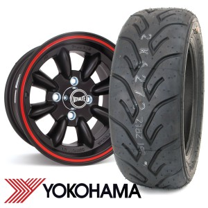 "7 x 13"" Ultralite Black - Yoko A048R Package"
