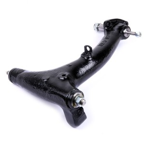 Radius Arm R/H - Reconditioned