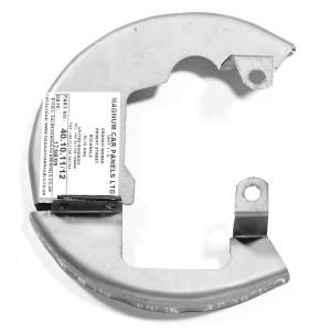 "RH Brake Disc Shield - Cooper S - 7.5"" disc"